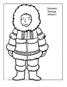 Multicultural Coloring Sheets multicultural coloring inuit coloring pages detailed Multicultural Coloring Sheets. Here is Multicultural Coloring Sheets for you. Inuit People, Polo Norte, Detailed Coloring Pages, Five In A Row, Inuit Art, Teaching Social Studies, Thinking Day, World Cultures, Digital Stamps