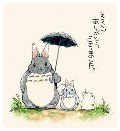 Resultado de imagen para 井口病院 うさぎ Funny Bunnies, Cute Bunny, Bunny Bunny, Animal Drawings, Cute Drawings, Fish Sketch, Witch Cottage, Bunny Drawing, Watercolor Animals