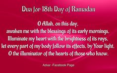 O Allah, on this day, awaken me with the blessings of its early mornings, Illuminate my heart with the brightness of its rays, let every part of my body follow its effects, by Your light, O the illuminator of the hearts of those who know.