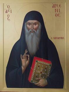 Best Icons, Byzantine Icons, Orthodox Icons, Cartoon Images, Christianity, Saints, Spirituality, Jesus Christ, God
