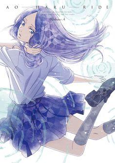 Murao is so pretty. Chica Anime Manga, Manga Girl, Anime Art, Awesome Anime, Anime Love, Ao Haru Ride Anime, Kuroko, Kawaii, Vocaloid