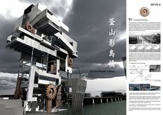 [A3N] : Ideas Competition Inspiration Hotel / Young Kang