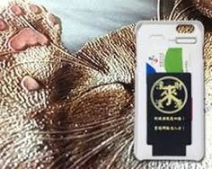 「悠遊卡手機殼」的圖片搜尋結果