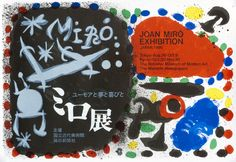 Joan Miro Exhibition - Japan 1966 by Miro, Joan   Shop original vintage #posters online: www.internationalposter.com