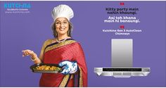 Check Kutchina Kitchen Chimney range. Call 18004197333 tollfree for more details