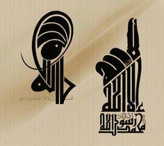 arabic calligraphy*