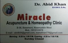 Homeopathy, Acupuncture, Clinic, Sepia Homeopathy