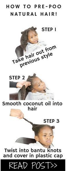 How to pre-poo your kids natural hair! We advise using warn coconut oil for this! Let it sit on the hair for 10 - 20 mins with a plastic cap before washing! Natural hair kids Kids natural hair natural hair