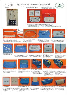 実物大型紙【No.3325】フラップ&ファスナー付きショルダーバッグ(ワンサイズ) Types Of Bag, Quilted Bag, Handicraft, Bag Making, Purses And Bags, Diy And Crafts, Learning, Sewing, Creative