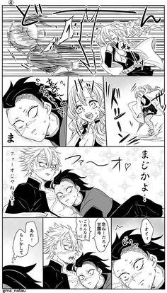 Slayer Anime, Anime Demon, Manga, All Anime, Doujinshi, Like Me, Otaku, Funny Memes, Kawaii