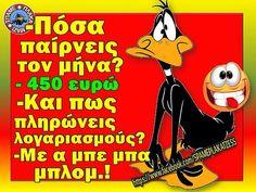 Greek, Comic Books, Comics, Memes, Cover, Quotes, Fictional Characters, Quotations, Meme