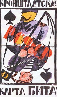 Кронштадская карта бита Vladimir Mayakovsky, Stalinist, Socialist Realism, Communism, Revolutionaries, Poster Prints, Posters, Cool Art, Russia