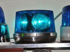Beacon Lighting, Bar Lighting, Police Cars, Police Vehicles, Police Officer, Radios, Lights And Sirens, Visual Communication Design, Emergency Lighting