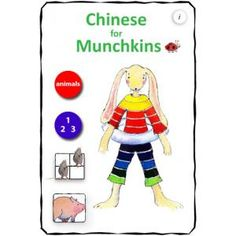 Resources for teaching kids Mandarin Chinese by Mei