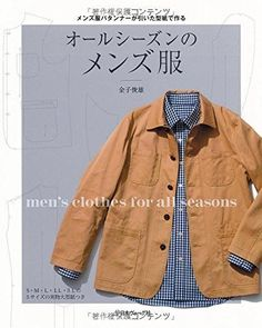 Mens Clothes for All Season Pattern Design Book Size S-3L #Unbranded