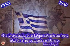 Greek Flag, Greece Pictures, Greek History, In Ancient Times, Greek Quotes, Hero, Google, Greece