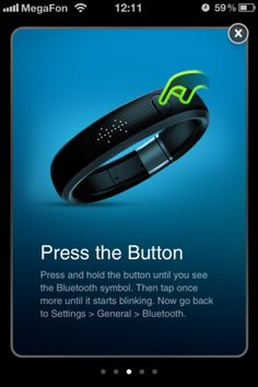 Nike+ FuelBand walkthroughs reference