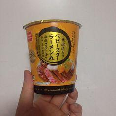 これ美味しい #お菓子 #パッケージB #味A #衝撃度B #2015 #201508 #20150829 #ベビースター #セブンイレブン