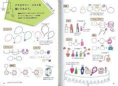 Easy + Fun + Kawaii drawing book ♥