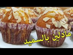 Cap Cake, Biscuits, Muffin, Cooking Recipes, Breakfast, Desserts, Pizza, Cakes, Food