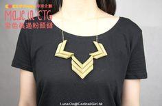 Made in CTG - 金色長通粉頸鏈