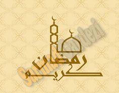 "Check out new work on my @Behance portfolio: ""Ramadan Illustration by Sarmad Gardezi"" http://be.net/gallery/37492819/Ramadan-Illustration-by-Sarmad-Gardezi"