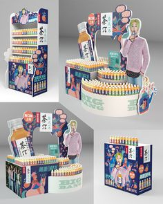 A packaging design for Nongfu Spring - Tea Pi ice tea Tea Display, Display Design, Booth Design, Shelf Display, Blackboard Art, Cardboard Display, Visual Merchandising Displays, Tea Design, Counter Design