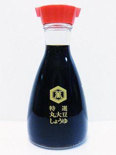 The 5 Best Designs Of Iconic Soy Sauce Bottle Creator Kenji Ekuan   Co.Design   business + design