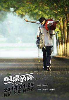 http://movie.douban.com/photos/photo/2176010437/
