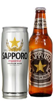 Sapporo Premium Draft « Beer Spy « Central Illinois World Class Beer Peoria Champaign Urbana Springfield