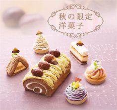 秋の限定洋菓子|福岡県宮若市の小さなお菓子屋 瀬川菓子舗