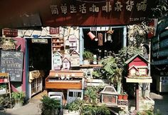 Beautiful storefront  #storefront #cubemarket #australia #australiaretail #store #shopdisplay #melbourne #retailstore #coffeeshop #gifts #giftshop #smallbusinessaustralia #shops #shopsmall #shopsmallbusiness #sydney #reedgiftfair #brisbane #perth #adelaide #canberra #beijing #cuteshop #france #bookshop #lollyshop #cafe #coffeeshop #shopinterior #spacesharing by thecubemarket