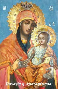 Με την πρέπουσα εκκλησιαστική τάξη η πόλη του Βύρωνα και ο Καθεδρικός Ιερός Ναός της, η Αγία Τριάδα, υποδέχθηκαν το Σάββατο 11 Ιουνίου...