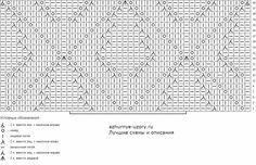 Яркие ромбы - схема 45x20