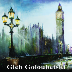 'The 2007 collection - Catalogue Front Cover' by Gleb Goloubetski