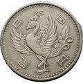 1957 JAPAN 100 Yen Original Authentic OLD Silver Coin PHONIX BIRD i53797