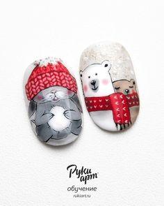 """• ОБУЧЕНИЕ • ВЛАДИВОСТОК • on Instagram: """"• Пока ещё зима ❄️ на дворе, уютные теплые шапки и шарфы актуальны) По этому скорее делюсь милыми утеплёнными зверьками 🐰🐻 ⠀ • Хотите МК…"""" Red Christmas Nails, Xmas Nails, Nail Art Wheel, Gold Glitter Nails, Finger Nail Art, Nail Time, Christmas Nail Art Designs, Dope Nails, Fancy Nails"""