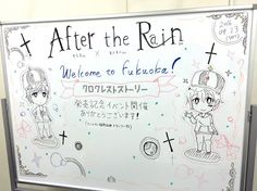 #AfterTheRain #まふまふ @4/13ATRアルバム発売 (@uni_mafumafu)   Twitter