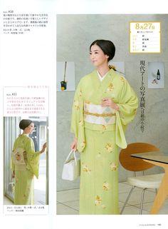 Kimono / 小紋 / 布:絽 若草地 蛍・絽袋帯:菱模様・銀座 志ま亀 / 美しいキモノ 2015年(夏号)