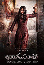 Bhaagamathie (2018) Telugu Movie Mp3 Songs | iTunes Audio