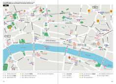 世界のシティ・ガイド CITI×60 ロンドン