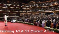 Dexteracademy: பிப்ரவரி  10 & 11 நடப்பு நிகழ்வுகள்