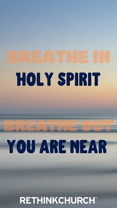 A simple breath prayer for awareness and mindfulness. #breathprayer #rethinkchurch #mindfulness #meditation Breath In Breath Out, Mindfulness Meditation, Change The World, Holy Spirit, Did You Know, Knowing You, Breathe, Prayers, How To Plan