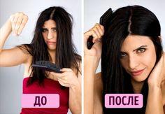 Это эффективное средство для красоты волос икожи есть дома увсех