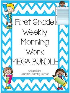 Morning work can be an excellent opportunity to reinforce skills being taught in your classroom but it can be a challenge to determine what to give as morning work each day.  This morning work bundle contains morning work for the entire school year and the skills and content become more rigorous as the year progresses!!