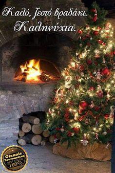 Little finds for Christmas 369647081887443098 Magical Christmas, Christmas Wishes, Xmas, Christmas Tree, Good Night Gif, Night Photos, Tumblr, Winter Season, Wonderful Time