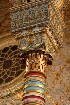 Arabian Room, Palaci lovely art