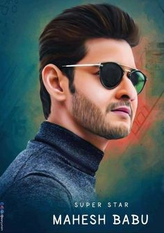 New HD Mahesh Babu pics collection - All In One Only For You (Aioofy) Pawan Kalyan Wallpapers, Allu Arjun Wallpapers, Actor Picture, Actor Photo, New Images Hd, Boy Images, Mahesh Babu Wallpapers, Telugu Hero, Allu Arjun Images