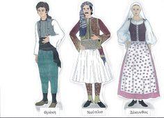 Φρου Φρουκατασκευές στον Παιδικό Σταθμό!: 25η του Μαρτιού Baby Play, Two Piece Skirt Set, Dresses For Work, Skirts, Crafts, Greek, School, March, Fashion