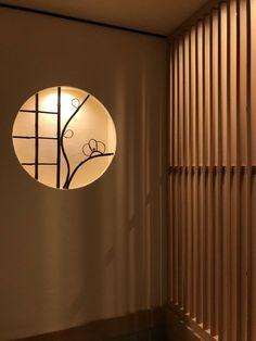 町屋風リノベーション Table Lamp, Japan Style, Ceiling Lights, Lighting, Japanese, Explore, Home Decor, Table Lamps, Decoration Home
